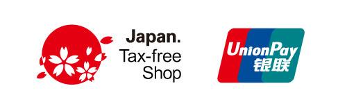 免税手続きができ、UnionPayもご利用いただけます。